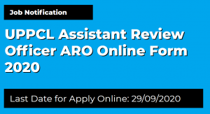 UPPCL Assistant Review Officer ARO Online Form 2020
