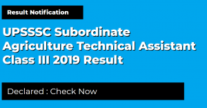 UPSSSC Subordinate Agriculture Technical Assistant Class III 2019 Result