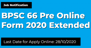 BPSC 66 Pre Online Form 2020 Extended