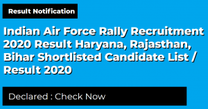 Indian Air Force Rally Recruitment 2020 Result Haryana, Rajasthan, Bihar Shortlisted Candidate List / Result 2020